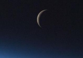 Congiunzione Sole – Luna